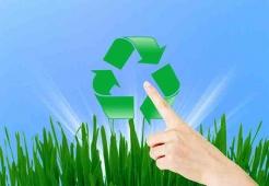 环保自主验收如何进行网上公示