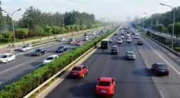 湖北vs湖南:三级公路资质代办费用多少?60万能办吗?