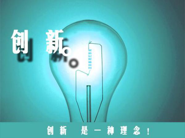 第五届中国创新挑战赛(天津)启动