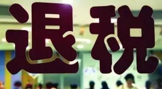"""天津税务:政策持续发力 """"自主动作""""精准推进"""