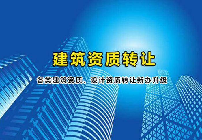 资质代办,天津建筑资质代办合同包含哪些内容?快办网,1618823696291