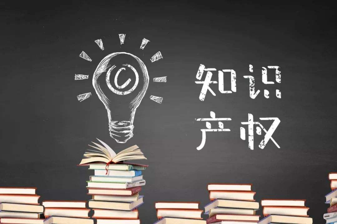 建筑资质代办,什么是知识产权 - 快办网,1618746058261