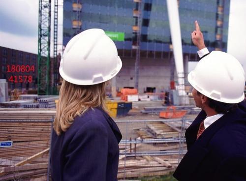 2021建筑企业资质新标准 - 快办网,建筑资质代办,1616065294276