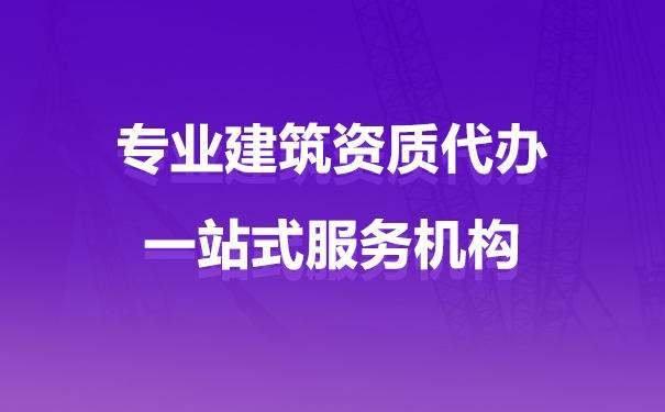 天津公司注册的流程和费用 - 快办网