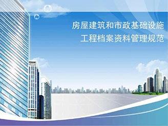 资质代办,天津市房屋建筑和市政基础设施工程施工企业信用评价实施办法政策解读,1618934281313