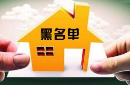 """曝光!宁波住建局公布5家欠薪建筑单位""""黑名单""""!"""
